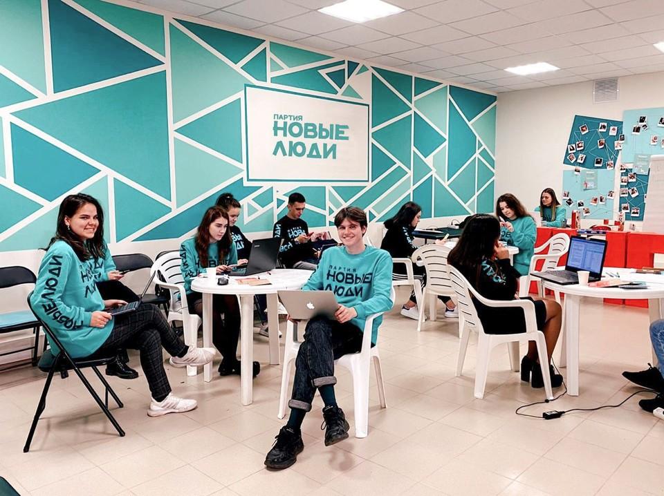 «Новые люди» начнут работу в Ульяновской области