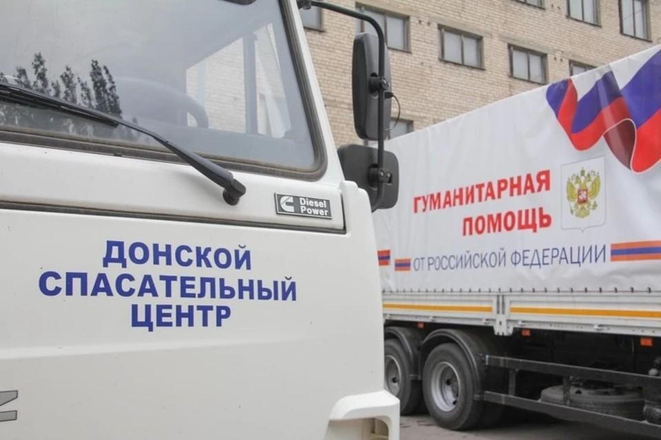 В Донецк едет 60 тонн гуманитарного груза