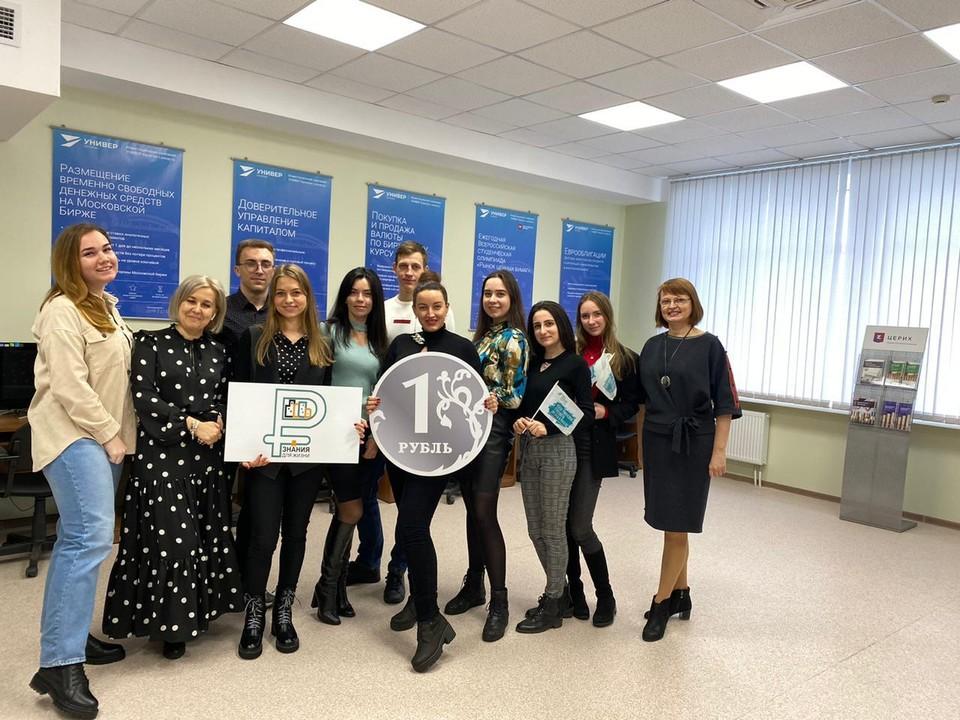 В Ставрополе прошел онлайн-фестиваль по финграмотности для школьников