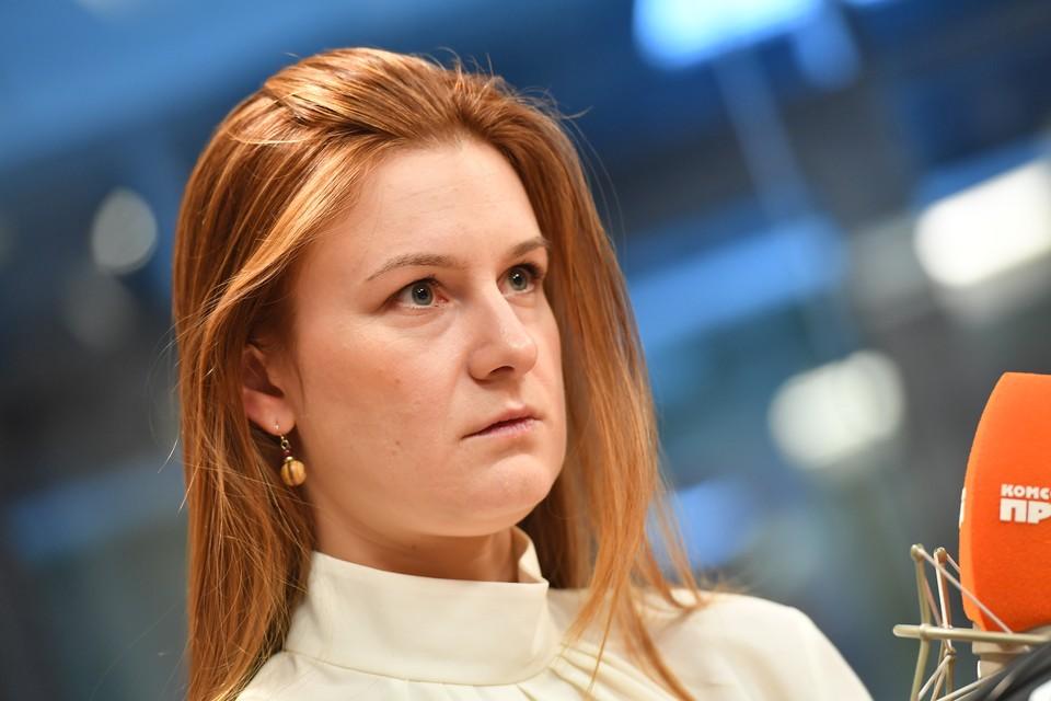 Несправедливо осужденная Мария Бутина, ныне - член Общественной палаты РФ и эксперт при Уполномоченном по правам человека