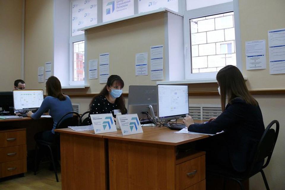 В Брянской области заработал Центр управления регионом