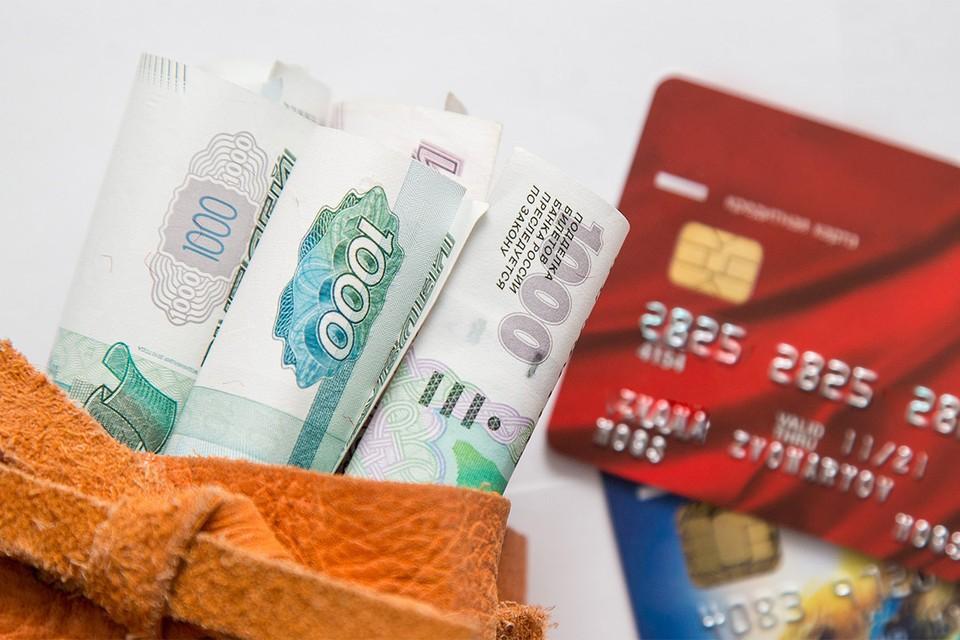 Как выбрать оптимальную кредитную карту в 2020 году