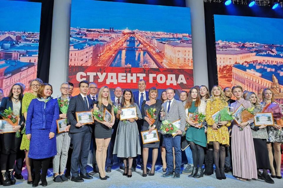 Финал конкурса «Студент года 2020» пройдет 27 ноября в СПбГУПТД. Фото предоставлено СПбГУПТД.