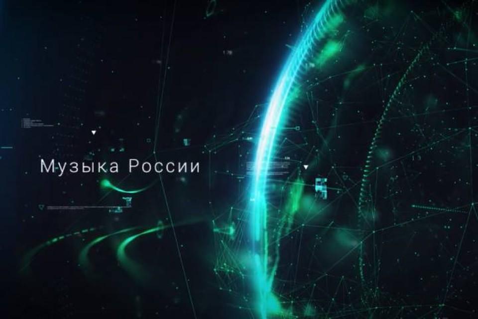 """Роскартография показала, как """"звучит"""" рельеф России"""