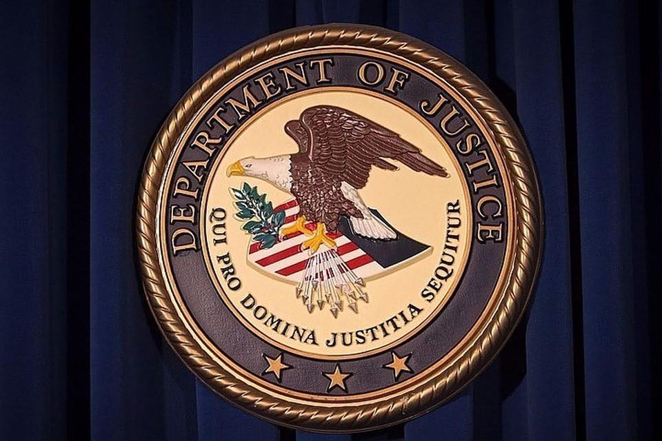 Минюст США расширил способ казни осужденных на федеральном уровне