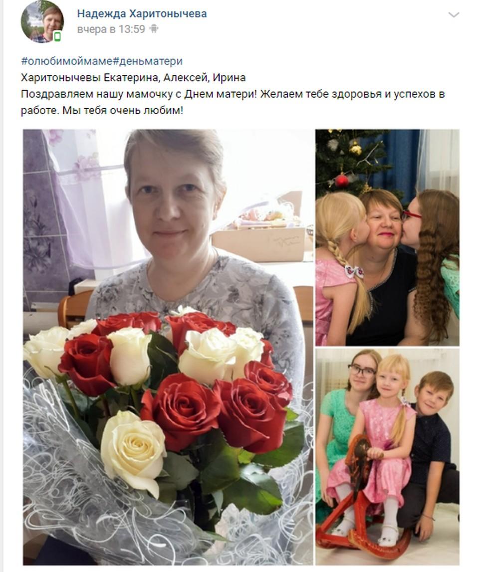 Нижегородцы поздравляют своих мам с праздником. Фото: скрин со страницы Надежды Харитонычевой