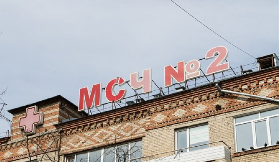 Коронавирус в Томске, последние новости на 29 ноября 2020 года: 3 пациента умерли, выздоровел 261
