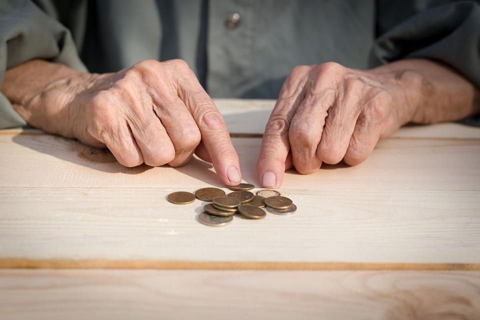 Российских пенсионеров проверят на доходы: как на самом деле