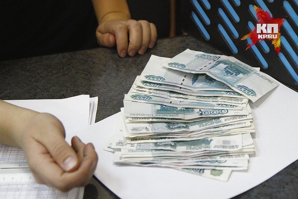 С 1 декабря начнется процедура перечисления выплат на банковские счета получателей