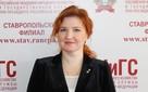 Ставропольский филиал РАНХиГС: новый сервис поможет оценить целесообразность внедрения электронного документооборота в конкретной компании