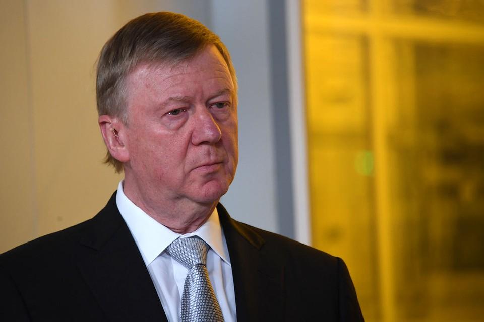 Экс-президент `Роснано`Анатолий Чубайс