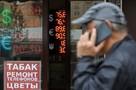 Доллар терял по рублю в день и упал ниже 74: что будет дальше