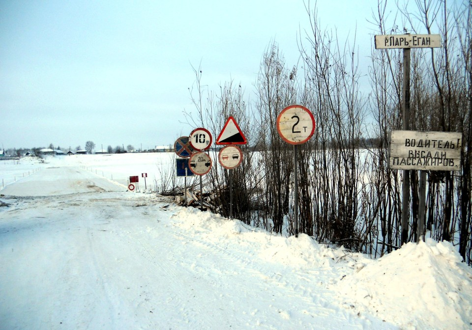 С опозданием в этом году открыта первая ледовая переправа через реку в Томской области