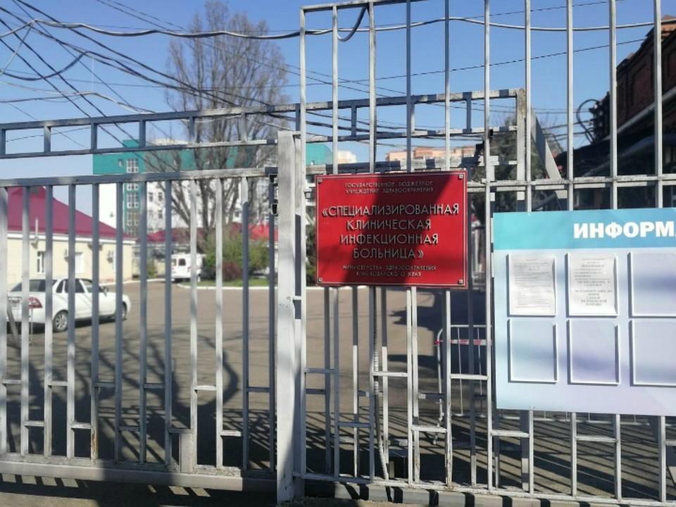 Новых пациентов фиксируют ковид-госпитали Кубани