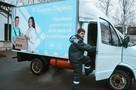 Один день водителя-экспедитора: как доставляют грузы в Воронежской области?