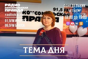 Материнский капитал. Изменения-2020. Как поддерживали семьи в Иркутской области?