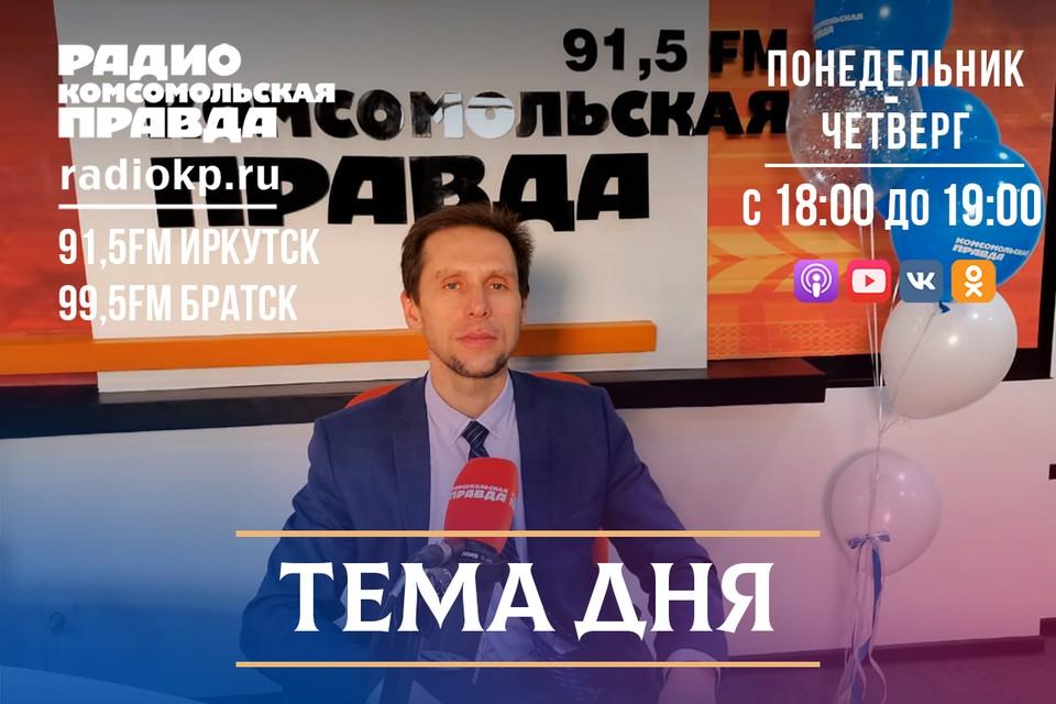 От бумажной к электронной. Как в Иркутской области переходят на новый формат трудовых книжек