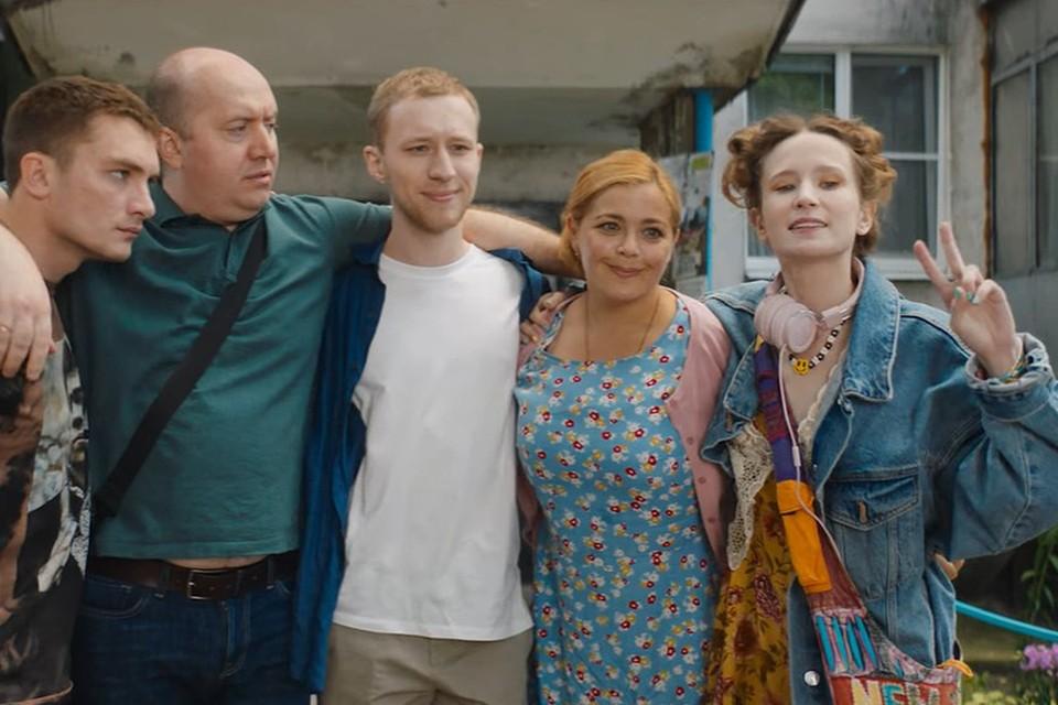 """Фильм """"Родные"""" появится в прокате 11 февраля 2021 г."""