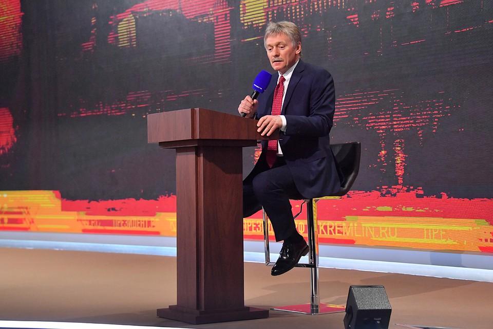 Пресс-секретарь президента прокомментировал и большую пресс-конференцию главы государства