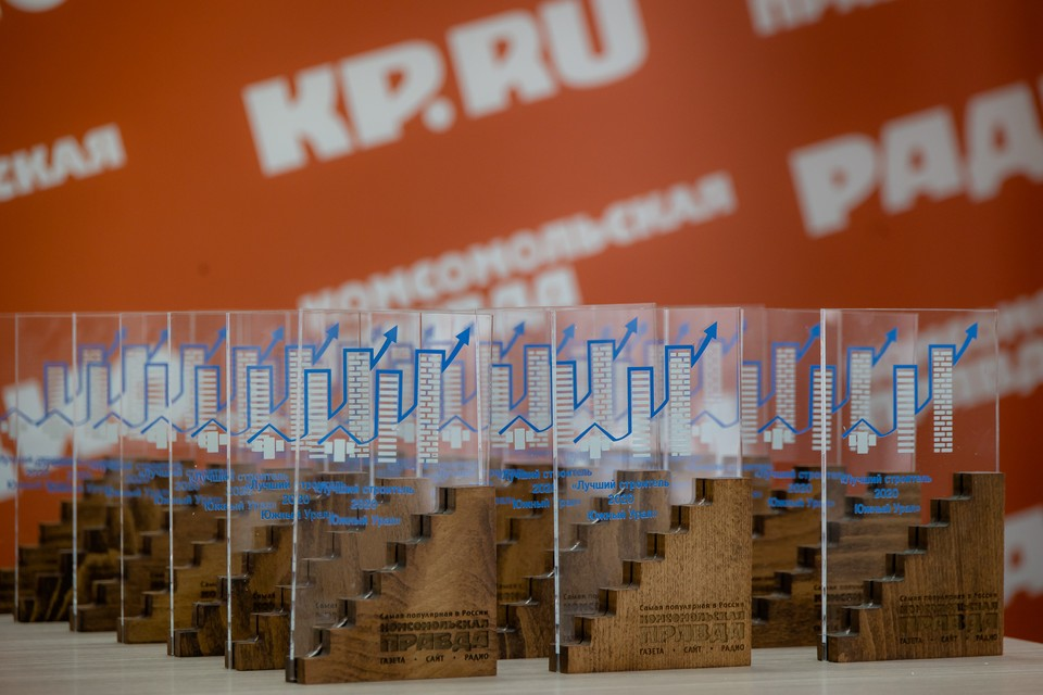 Стали известны победители конкурса «Лучший строитель-2020. Южный Урал»