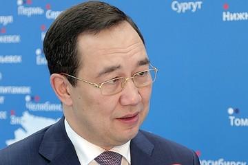 В 2020 году недропользователи Якутии направили на охрану окружающей среды более 11 млрд рублей
