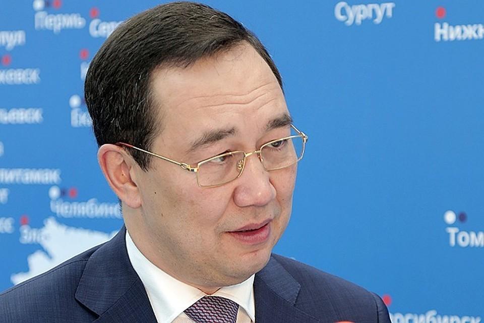 Глава Якутии Айсен Николаев выступил с посланием к Государственному собранию республики