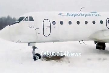 Ошибка экипажа. Самолет в Якутии приземлился на недостроенную полосу