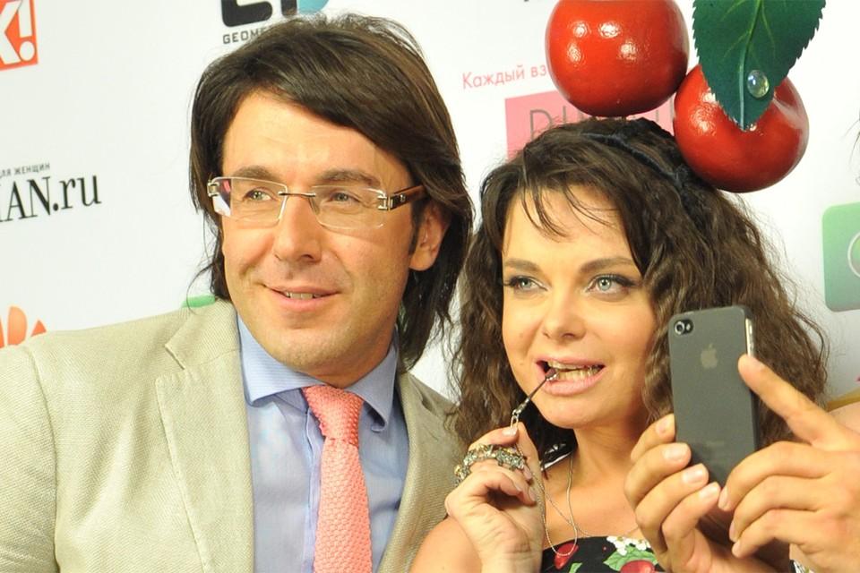 Андрей Малахов и Наташа Королева.