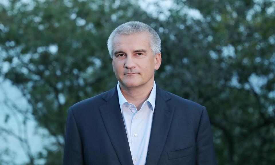 Сергей Аксенов. Фото: Сергей Аксенов/VK