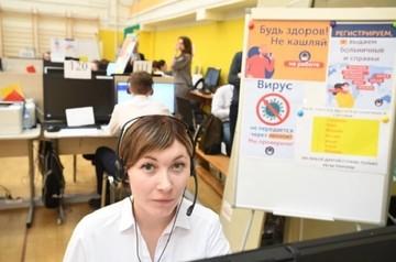 График работы поликлиник Екатеринбурга с 1 по 10 января 2021 года