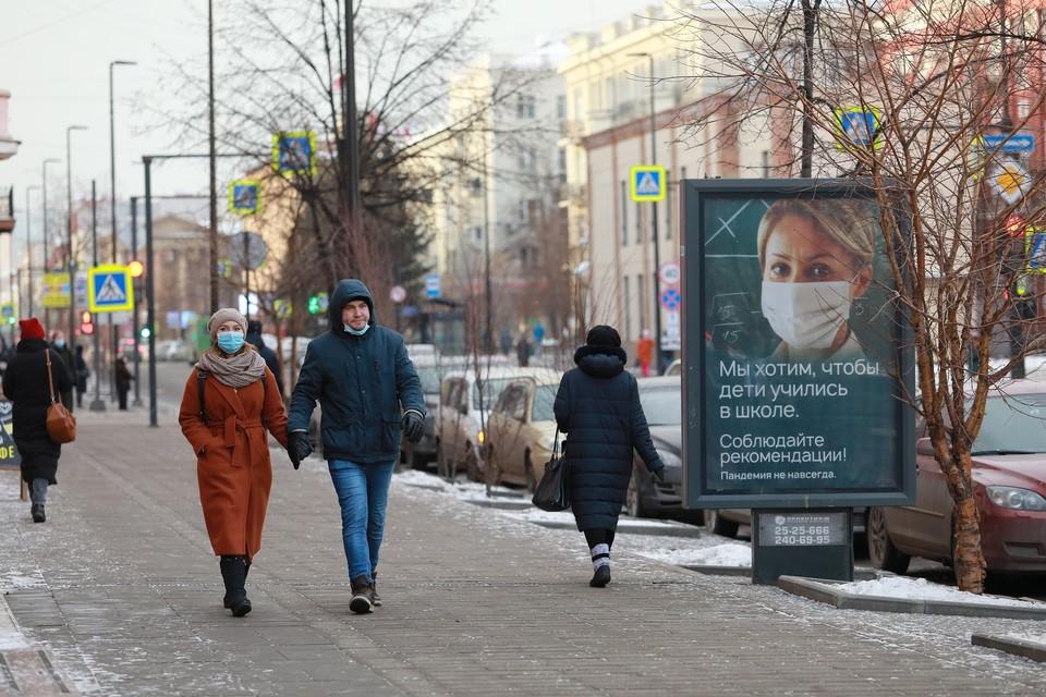 Коронавирус в Красноярске и крае, последние новости на 2 января 2021 года.