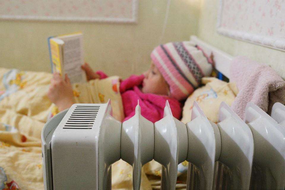 В «УЖК Орджоникидзевский» объяснили, почему в морозы жители остались без отопления