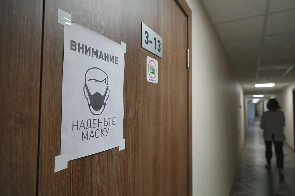 Новые случаи заражения коронавирусом в Красноярске и крае на 4 января 2021 года: за сутки 319 новых заболевших