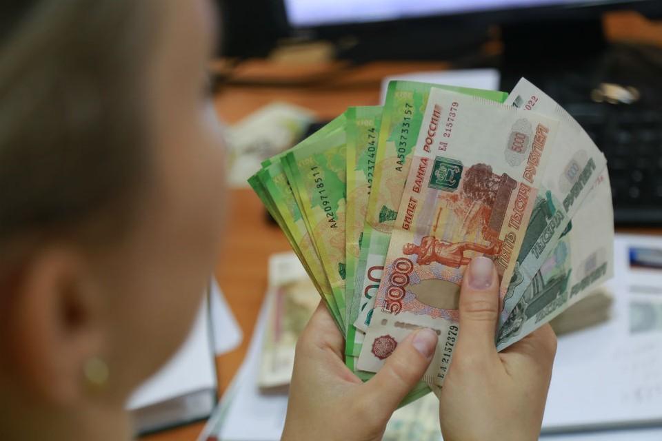 Минимальный размер оплаты труда с 1 января 2021 в Иркутской области вырос на 5,5%