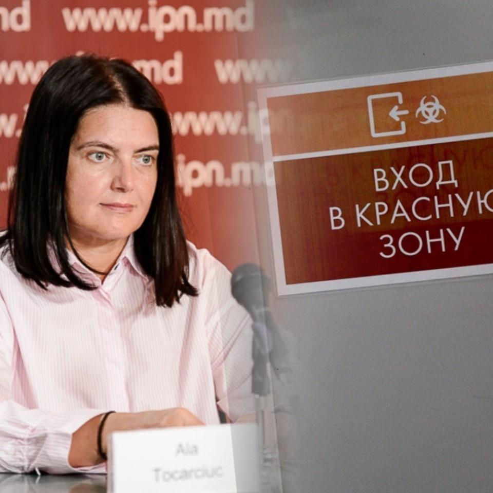 "Алла Токарчук попала в ""красную зону""."