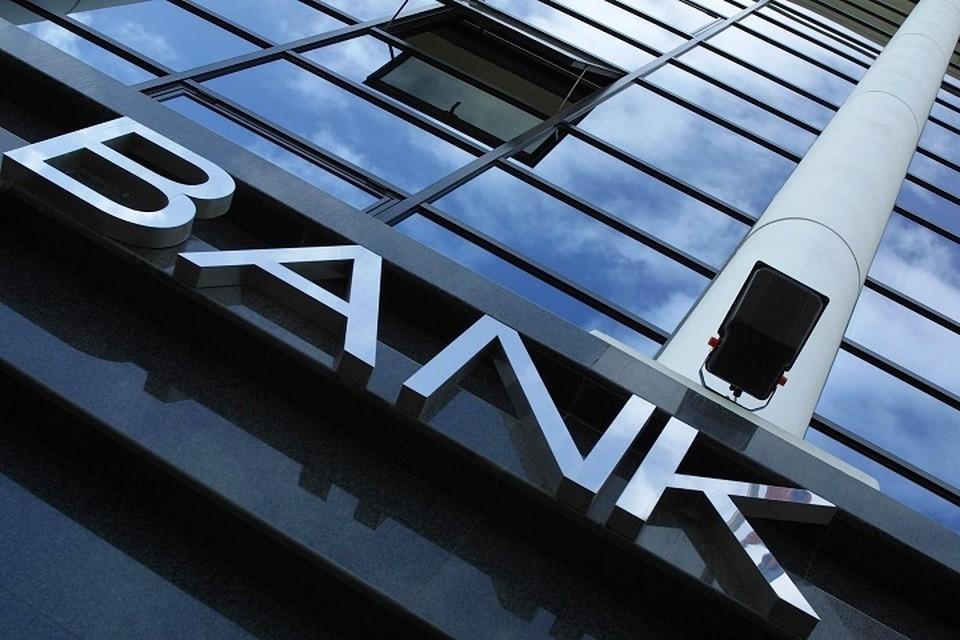 Теперь по принципу «одного заявления» иностранные банки смогут получить сразу несколько документов.