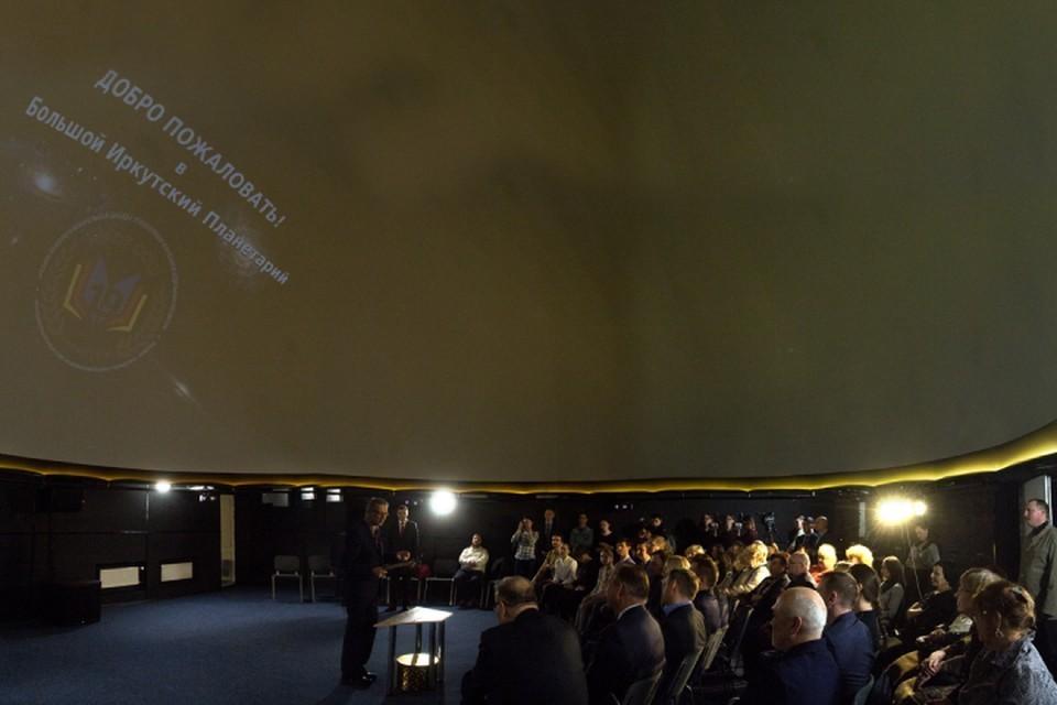Большой иркутский планетарий открыли для посетителей 6 января