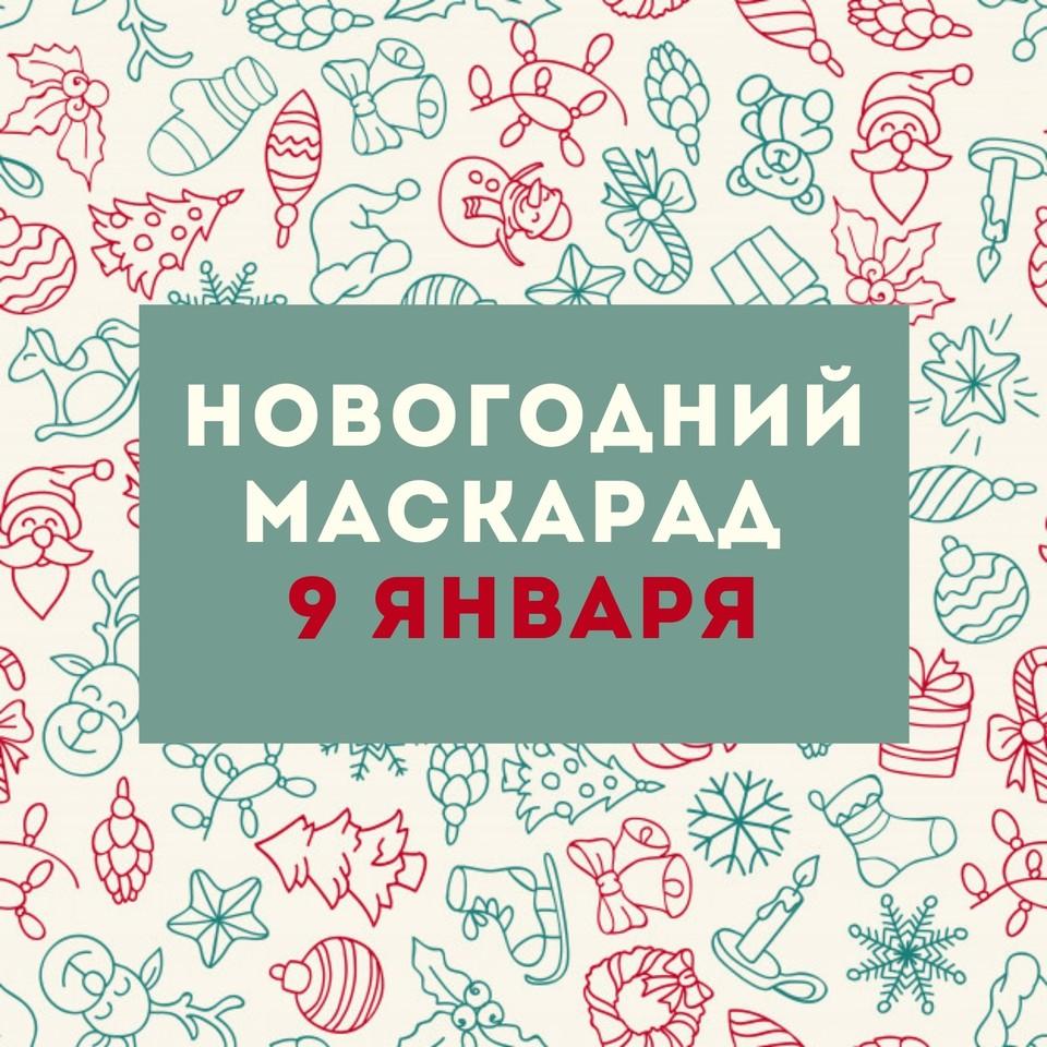Возрастная категория 12+ Фото: vk.com.