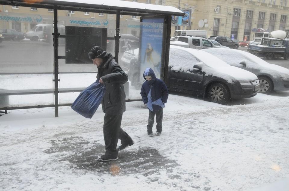 В Москве объявлен желтый уровень погодной опасности из-за гололедицы