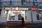 """""""Жить стало веселей"""": как в Москве не закрыли шаурмячную имени Сталина"""