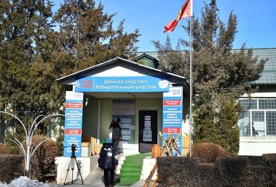 В Кыргызстане проходят досрочные выборы президента и референдум.