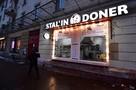 """Адвокат рассказал, могут ли закрыть """"сталинскую"""" шаурмячную в Москве"""