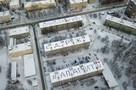 Андрея Малахова в Апатитах поздравили огромной снежной открыткой