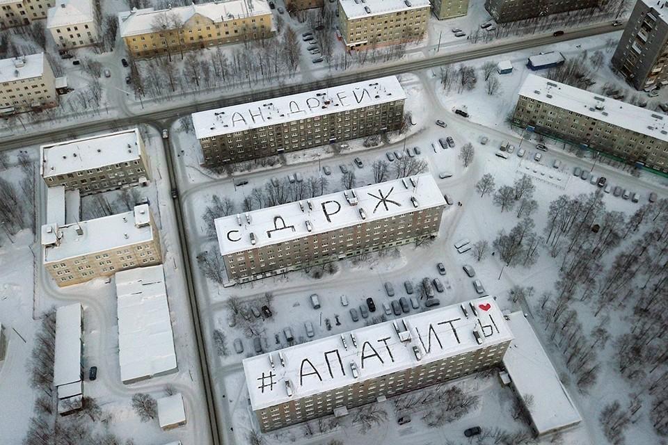 Андрей Малахов принимает активное участие в жизни малой Родины. Фото: Антон Рассказов