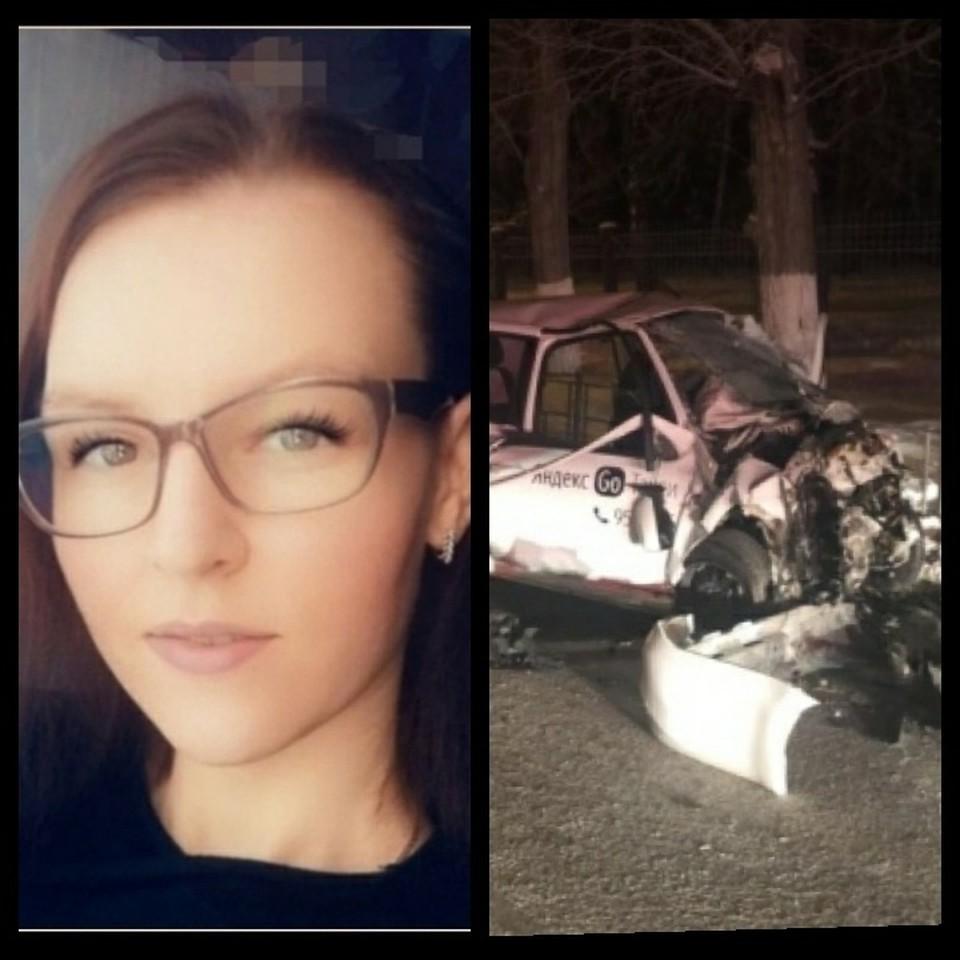 Девушка скончалась через несколько дней после аварии.