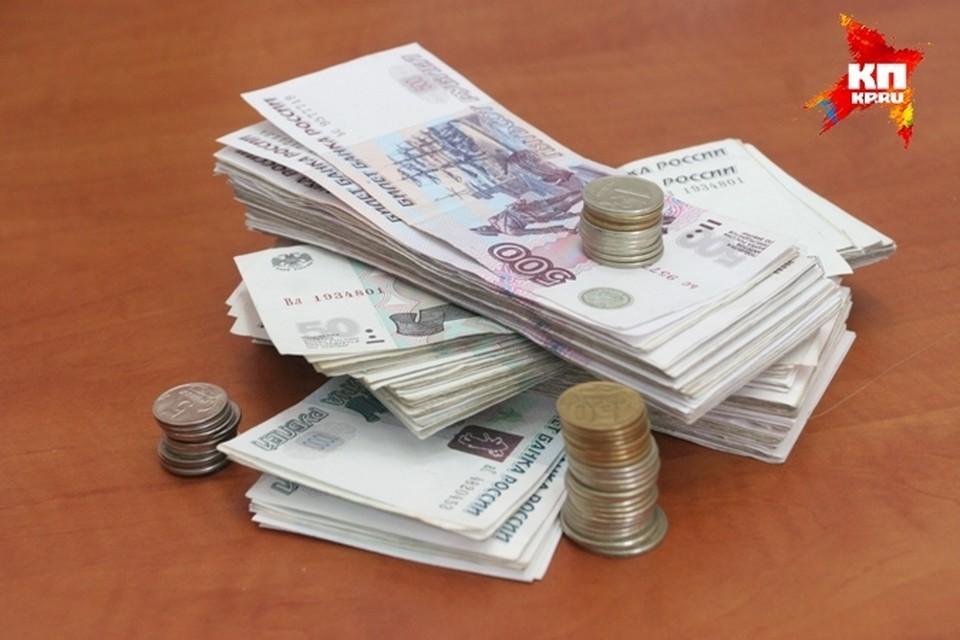 У 55-летнего крымчанина украли больше 4 миллионов