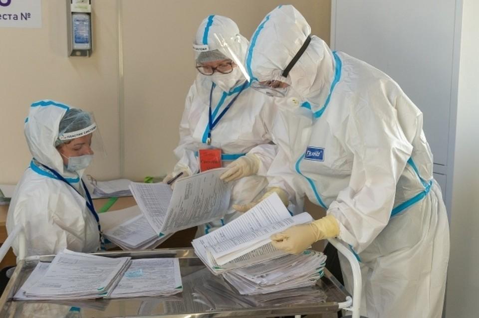 Всего в регионе, по данным оперштаба, зарегистрировано 29 612 случаев коронавирусной инфекции.