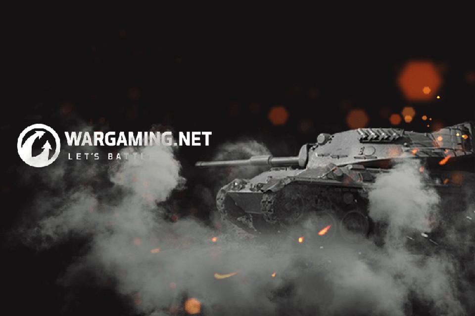 Wargaming бесплатно обучит будущих специалистов.