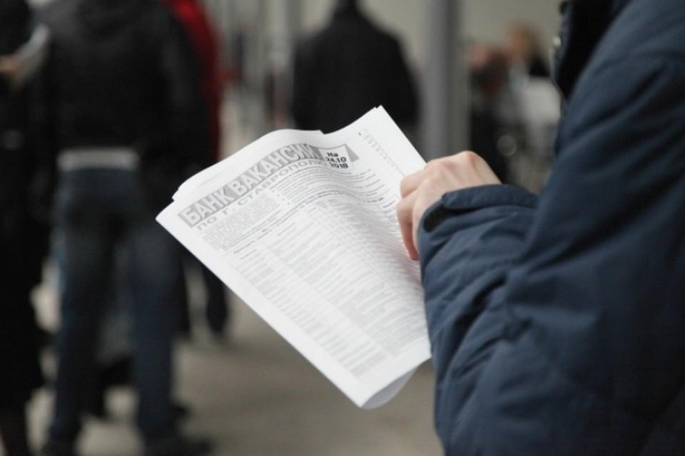 Жертвами мошенников становятся люди, которые ищут работу
