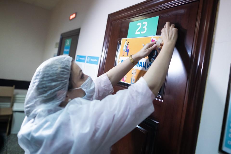 На сегодняшний день в Калининградскую область поступило около 2 тысяч вакцины.